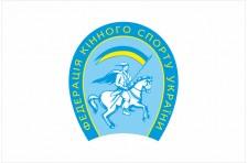 Флаг федерации конного спорта Украины
