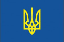 Флаг - Гюйс (крепостной флаг) ВМС Украины