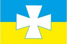 Флаг - Гюйс (крепостной флаг) ВМС Украины (не утвержденный)