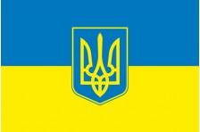 Флаг Главнокомандующего ВСУ