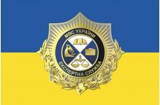 Флаг Экспертной службы МВС Украины