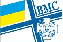 Флаг ВМС Украины (неофициальный)