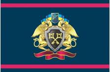 Флаг Государственной пенитенциарной службы Украины