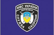 Флаг Государственной служба охраны при МВД Украины
