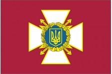 Флаг Госспецсвязи Украины