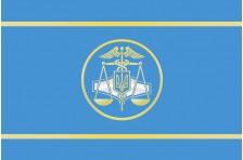 Флаг Государственной фискальной службы Украины