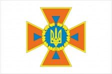 Флаг ГСЧС (государственная служба Украины по чрезвычайным ситуациям), МЧС Украины (старый вариант-2)
