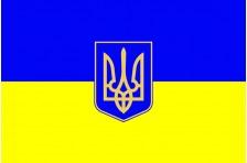 Флаг Верховного Главнокомандующего ВС Украины (Президента)