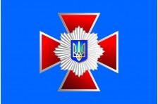 Флаг ВВ МВД (внутренних войск Министерства внутренних дел) Украины