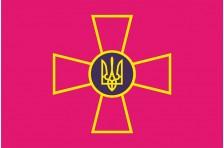 Флаг ВСУ (Вооруженных сил Украины)
