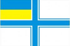 Флаг ВМС (военно-морских сил) ВСУ