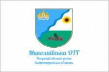Прапор Миколаївської ОТГ Петропавлівського району Дніпропетровської області України