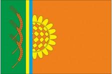 Флаг Широковского района Днепропетровской области Украины