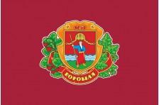 Флаг села Боромля Тростянецкого района Сумской области Украины