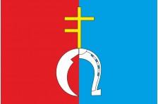 Флаг села Яблоновка Белоцерковского района Киевской области Украины