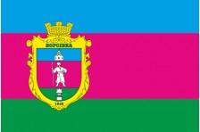 Флаг села Ворсовка Малинского района Житомирской области Украины