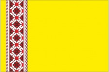 Флаг села Волчков Переяслав-Хмельницкого района Киевской области Украины