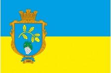 Флаг села Ярок Ужгородского района Закарпатской области Украины
