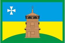 Флаг села Вижомля Яворовского района Львовской области Украины