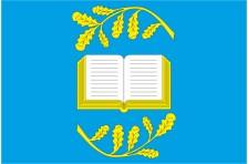 Флаг села Гийче Жолковского района Львовской области Украины