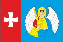 Флаг села Богдашев Здолбуновского района Ровненской области Украины