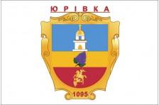 Флаг села Юровка Киево-Святошинского района Киевской области Украины