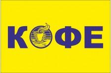 Флаг указатель «КОФЕ». Вариант-1