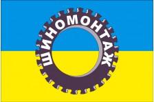Флаг указатель «ШИНОМОНТАЖ». Вариант -01