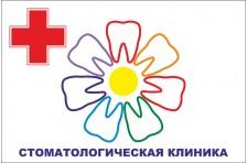 Флаг указатель «СТОМАТОЛОГИЯ». Вариант-1