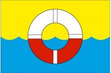 Флаг указатель «ВОДНАЯ СПАСАТЕЛЬНАЯ СТАНЦИЯ». Вариант-1