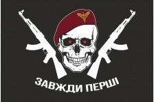 """Флаг """"Завжди Перші"""" (ДШВ). Вариант-01"""