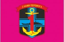 Флаг 1 РМП (рота морской пехоты) 1 ОБМП 36 ОБрМП ВМС Украины. Вариант-01