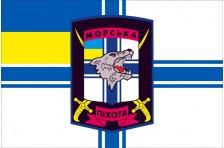 Флаг 1 ОБМП (отдельный батальон морской пехоты) 36 ОБрМП ВМС Украины. Вариант-02