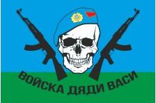 """Флаг """"Войска дяди Васи"""" (ВДВ). Вариант-02"""