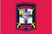 Флаг 1 ОБМП (отдельный батальон морской пехоты) 36 ОБрМП ВМС Украины. Вариант-01