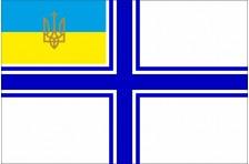 Флаг Военно-морской Украинской Державы и УНР (с 18.07.1918г по 02.1919г)