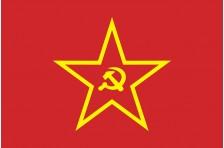 Флаг Сухопутных войск ВС СССР (Вооруженных сил Союза Советских Социалистических республик)