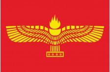 Флаг арамеи
