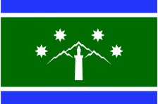 Флаг агульского народа