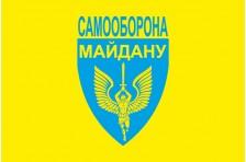 Флаг «Самооборона Майдана». Вариант-2