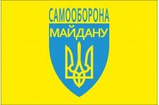 Флаг «Самооборона Майдана». Вариант-1