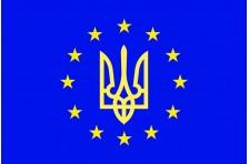 Флаг «Украина - Европа». Вариант-3