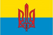 Флаг АВТОМАЙДАНА. Вариант-3
