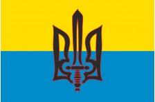 Флаг АВТОМАЙДАНА. Вариант-4