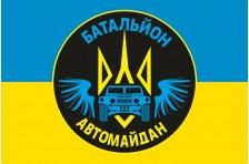 Флаг АВТОМАЙДАНА. Вариант-6