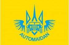 Флаг АВТОМАЙДАНА. Вариант-8