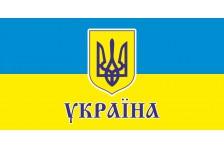 Флажок Украины. Вариант-04