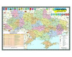 """Скатерть """"Карта Украины"""". Вариант-01."""