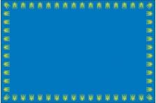 """Скатерть """"Украина"""". Вариант-01"""