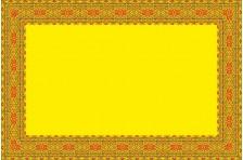 """Скатерть """"Украина"""". Вариант-02"""